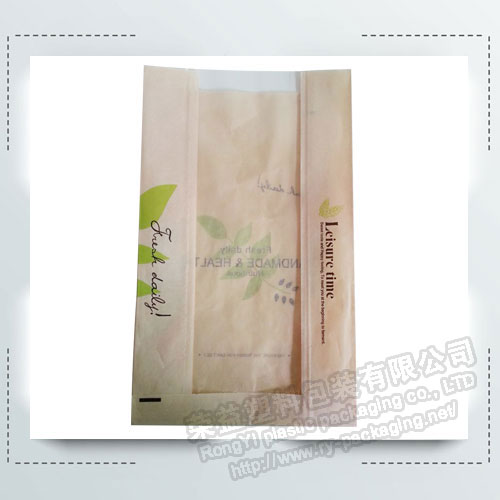 Folded Bakery Packing Bags