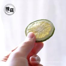 Сушеный зеленый лимон фрукты чай Снэк-цедра лимона сушеная