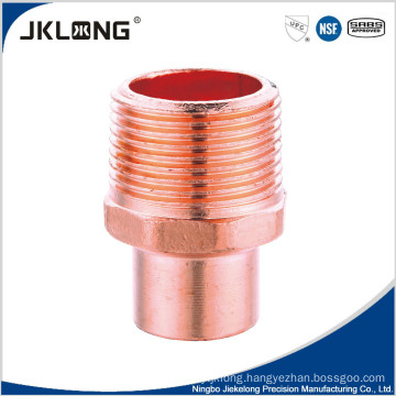 copper fitting,Male Adapter CxF, UPC, NSF Certified