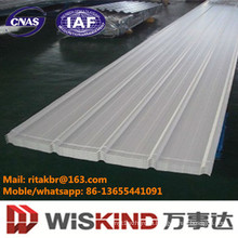 Color Coated Roofing Steel Sheet with ISO2000