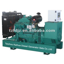 Sistemas de generador diesel 100kw con el motor CUMMINS aprobado por el CE ISO14001
