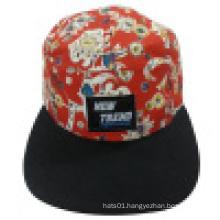 Baseball Cap with Flat Peak SD15