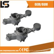 Лучшая цена верхнего качества Подгонянная заливка формы точности алюминиевая для частей машинного оборудования