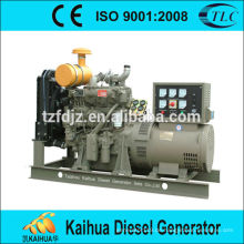China Generator 50KW Weifang R4105ZD Dieselgenerator-offene Art