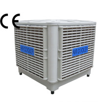 Down Discharge Industrial Air Cooler for Brazil