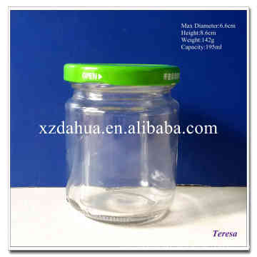 200ml Glass Honey Jar with Metal Cap