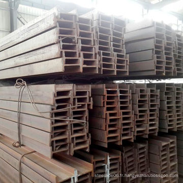 H Channel Steel from Tianjin Supplier