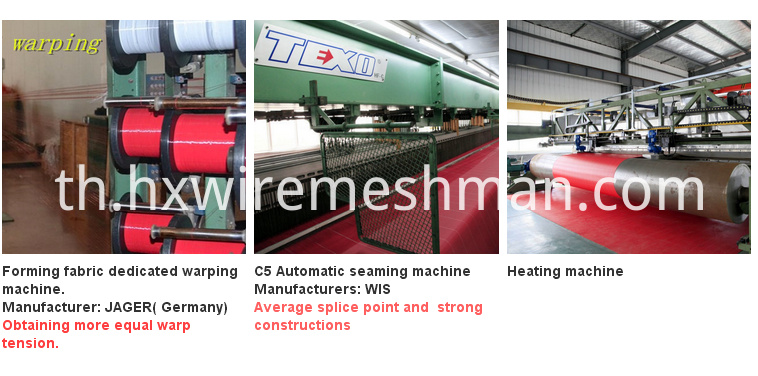 polyester screen machine