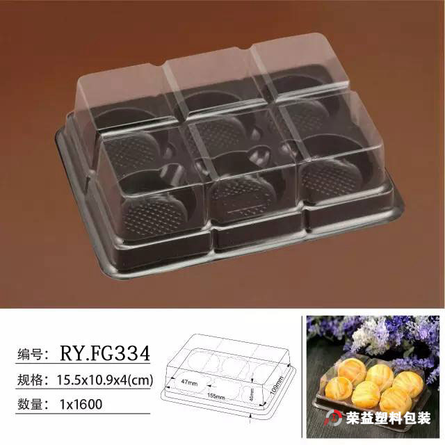 Plastic Cake Box With Lid