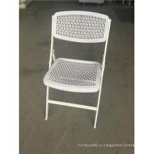 Население Белые цветные пластиковые складные стулья