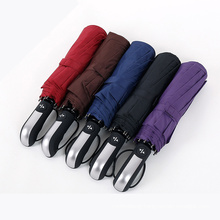 A17 windproof waterproof auto open and close pure color compact umbrella