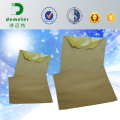 230X330mm Cheap Cultivation Grow Protection Paper Bags for Fruit Mango to Decrease The Damages Cause by Rain, Strong Wind and Falling of Fruit