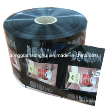 Film de café en plastique / Cafe Packaging Film / Coffee Bean Roll Film