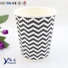 Envoltura aislada de la pared de la ondulación taza de papel caliente del café