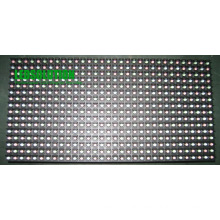 Outdoor Full Color LED Display Module P16 (LS-O-P16)