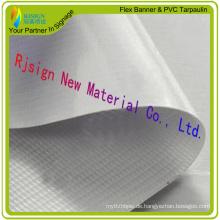 Laminiertes PVC Flex Banner für Werbung