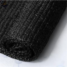 High Density Construction Protection Net