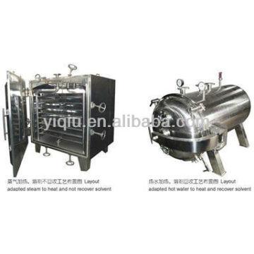 full stainless steel vacuum chambers
