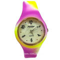 Children Silicone Wrist Quartz Watch