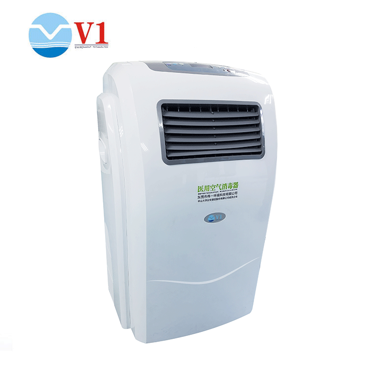 Mobile Type Air Sterilizer Purifier Cleaner 1