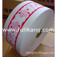 Baby Diaper Back Sheet PE Film with Casting Embossed