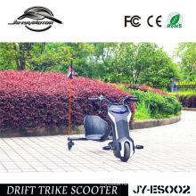 Китай заводской производства трицикла для продажи (JY-ES002)