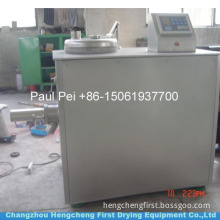 Best Quality Low Cost High Speed Mixing Granulating Equipment (GHL)