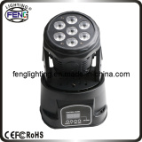 7PCS 15W 4in1 RGBW/a Wireless of LED PAR Can