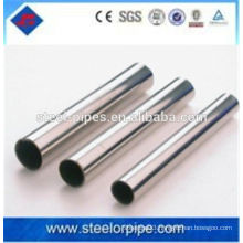 High light cold drawn small precision steel tube made in China
