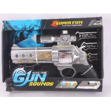 28,5 CM arma brinquedo eletrônico
