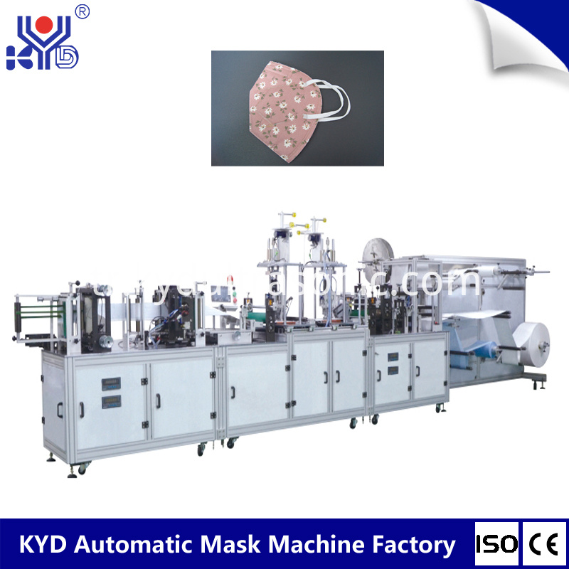 folding mask making machine2