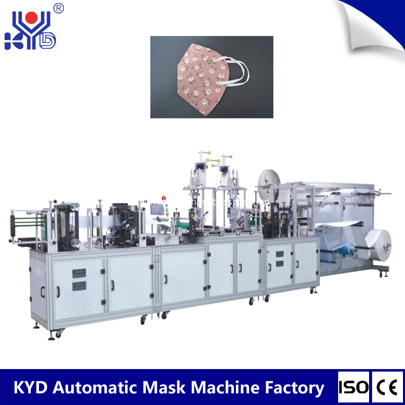 folding mask making machine2