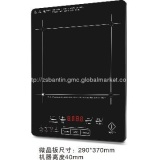 2013 Hot Sale model  C20S1-B  ultrathin Induction Cookertop