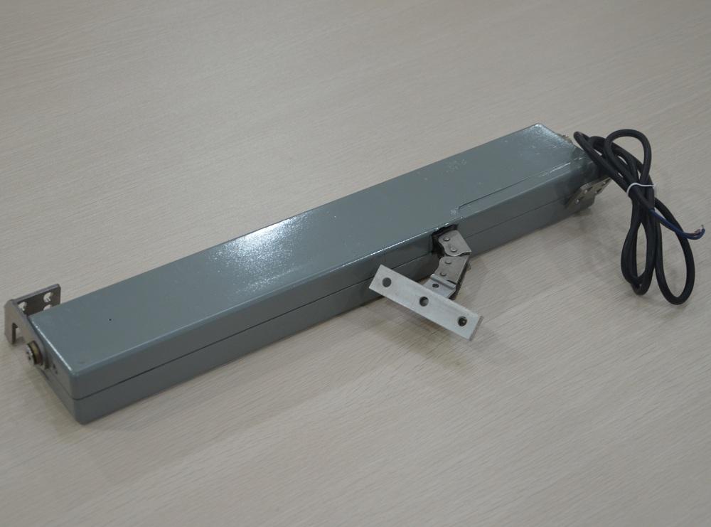 Chain Actuator
