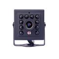 CCTV 2.0MP HD Mini Video Digital Surveillance Camera