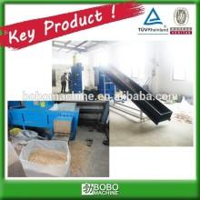 Compactador de la cáscara del arroz de la venta caliente