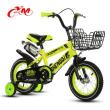 schönes Kind Benzin Fahrrad 12 Zoll / 4 Räder Fahrräder zum Verkauf in Sri Lanka für Baby / CE Standard Fahrrad Alter 3-5 Kinder Fahrrad