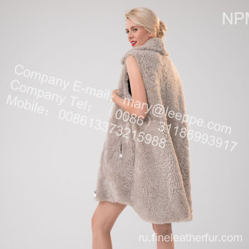 Исландский ягненок Winter Lady Fur Gilet