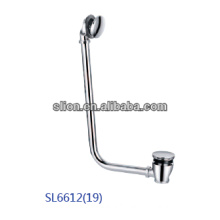 flexible drain pipe for bathtub with lowest price