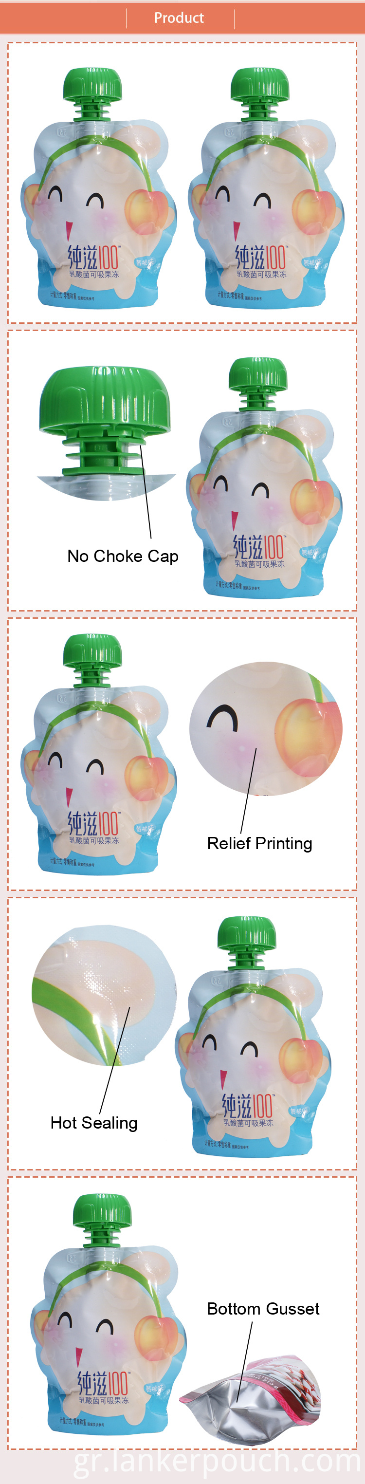 Yogurt Packaging Bag Baby Food Squeeze Pouche