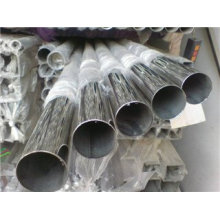 316L BA seamless Stainless Steel Pipe/tube                                                                         Quality Choice