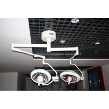 Lampe d'opération chirurgicale halogène à double dôme CreLite 700/500