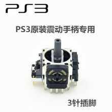 Remplacement de bâtons de pouce 3D PIN 3 pour ps3 station de jeu de contrôleur 3 ps3 bâton de joystick analogique 1 TB