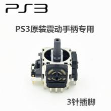 4 PIN 3D thumb sticks substituição para ps3 controlador play station 3 ps3 1 tb analógico joystick stick