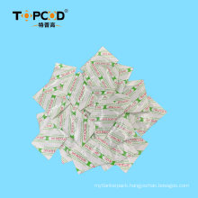 High-Efficency Oxygen Absorber for Dried Food and Fresh Meat Packaging