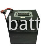 Replacement Rechargeable Battery