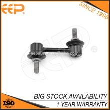Автопринадлежности Стабилизатор поперечной устойчивости для HONDA ODYSSEY RB1 51320-SFE-003
