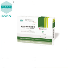 Flunixin Meglumine Injection for Veterinary Use Only
