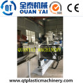 PP PE PC ABS Plastic Granule Machine