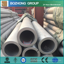 Incoloy 926 Seamless Alloy Stainless Steel Round Pipe
